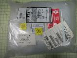 ASSY, HTESC RF Clean Control