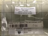 NOZZLE, CERAMIC 1.76L CENTER HDPCVD, ULTIMA